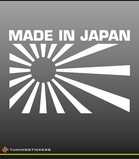 Made in Japan (9239)
